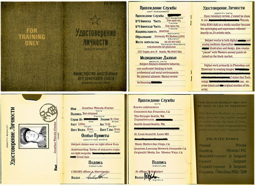 Passport resume | Transenter translations