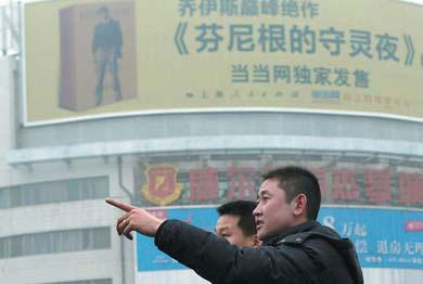 PHOTO: Ng Han Guan / Associated Press